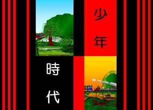Microsoft Word - PCフリーハンド絵画.doc_20130307_091516_001