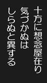 Microsoft Word - 釈迦横顔図.doc_20130523_080235_001