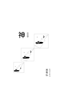 Microsoft Word - 神A5.doc_20130310_085804_001