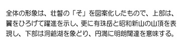 Microsoft Word - 文書 1_20140202_131939_001