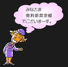 Microsoft Word - 文書2.doc_20140221_113046_001