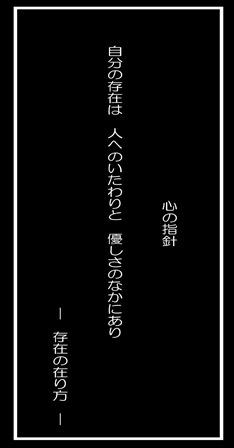 Microsoft Word - 詩集1 - コピー