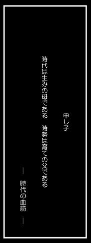 Microsoft Word - 詩集1 - コピー(11)