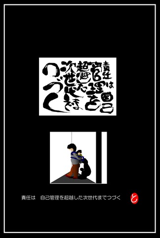 Microsoft Word - 詩集1 - コピー(13)