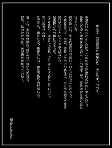 Microsoft Word - 詩集1 - コピー(14)