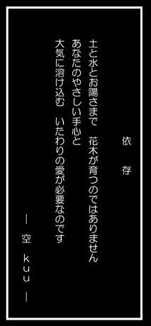 Microsoft Word - 詩集1 - コピー(15)