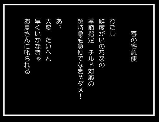 Microsoft Word - 詩集1 - コピー(16)