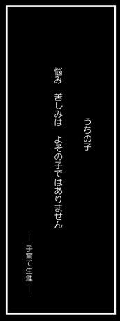 Microsoft Word - 詩集1 - コピー(17)