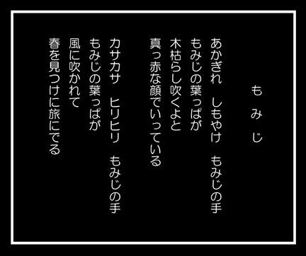 Microsoft Word - 詩集1 - コピー(18)