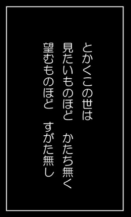Microsoft Word - 詩集1 - コピー(2)