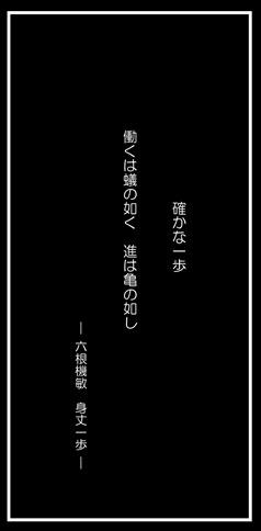 Microsoft Word - 詩集1 - コピー(21)