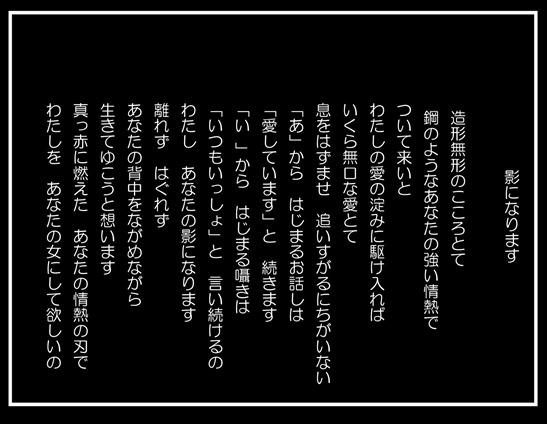 Microsoft Word - 詩集1 - コピー(22)