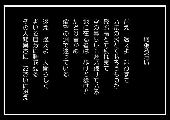 Microsoft Word - 詩集1 - コピー(23)
