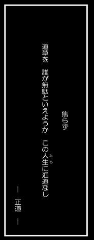 Microsoft Word - 詩集1 - コピー(24)