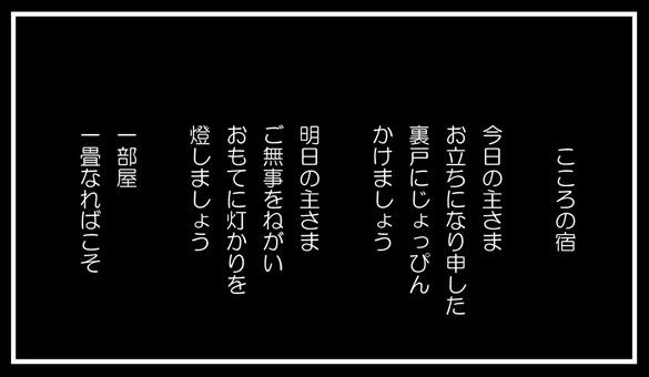 Microsoft Word - 詩集1 - コピー(3)