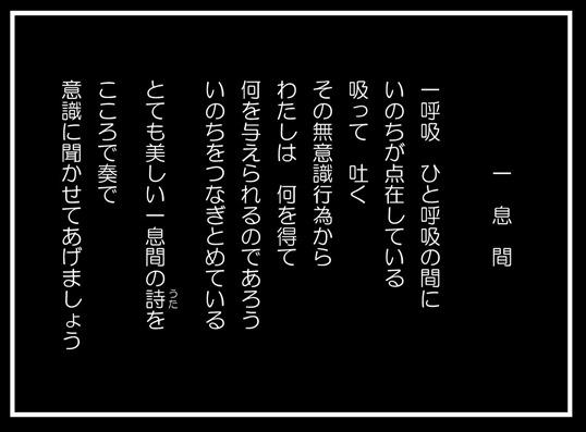 Microsoft Word - 詩集1 - コピー(4)