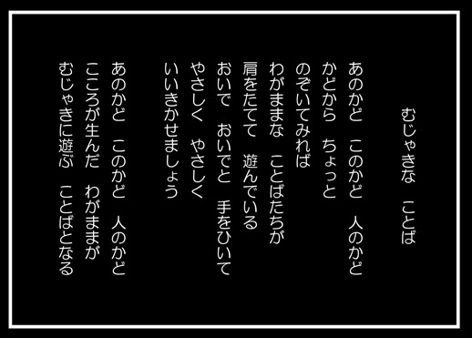 Microsoft Word - 詩集1 - コピー(5)