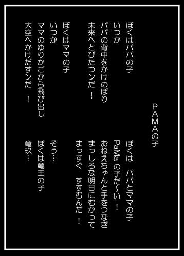 Microsoft Word - 詩集1 - コピー(6)