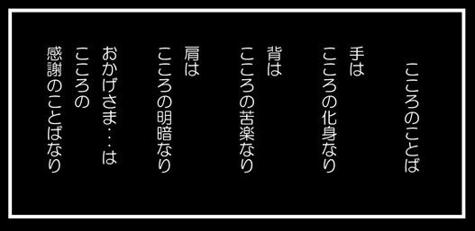Microsoft Word - 詩集1 - コピー(9)