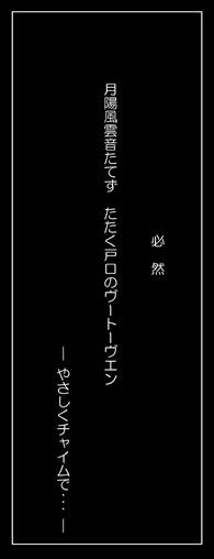 Microsoft Word - 詩集2 - コピー(12)