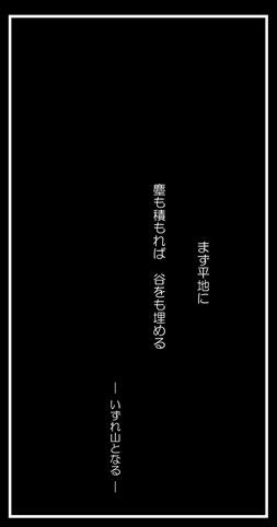 Microsoft Word - 詩集2 - コピー(14)