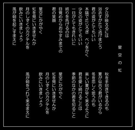Microsoft Word - 詩集2 - コピー(3)