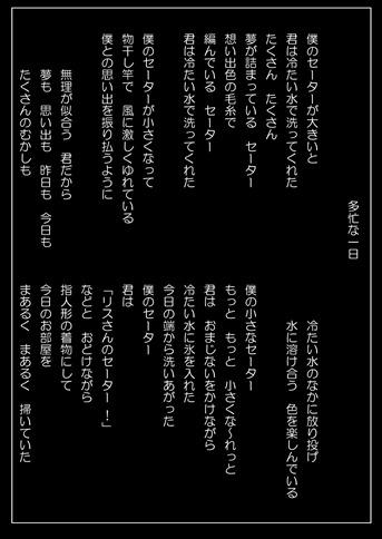 Microsoft Word - 詩集2 - コピー(4)