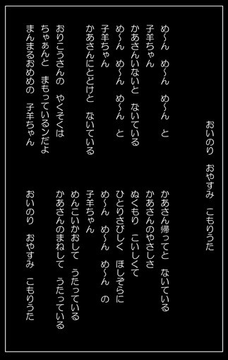 Microsoft Word - 詩集2 - コピー(5)