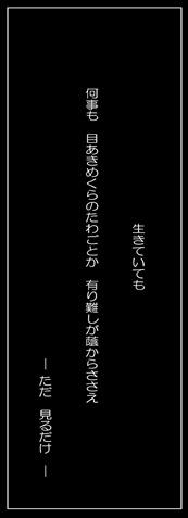 Microsoft Word - 詩集2 - コピー(6)