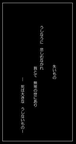 Microsoft Word - 詩集2 - コピー(7)