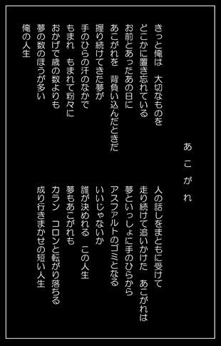 Microsoft Word - 詩集2 - コピー(8)
