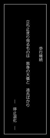 Microsoft Word - 詩集2 - コピー(9)
