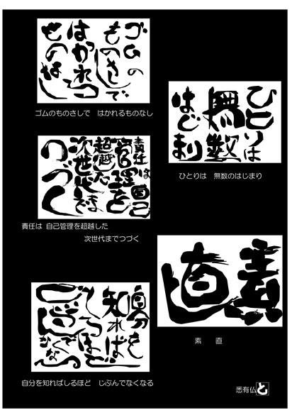 Microsoft Word - 詩集1 - コピー(25)