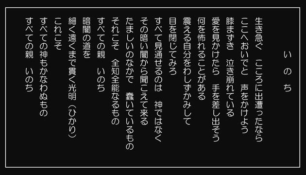 Microsoft Word - 詩集2 - コピー(21)