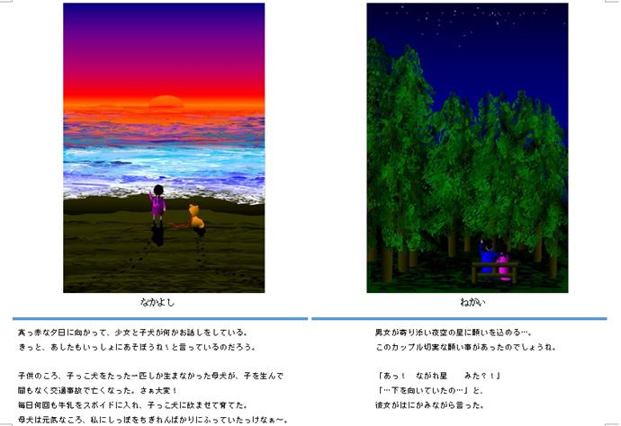 絵画 2-2